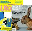 圖片 Bloomberg Businessweek + HARVARD BUSINESS REVIEW