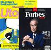 圖片 Bloomberg Businessweek+FORBES