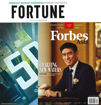 圖片 FORTUNE+FORBES